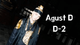 Agust D SUGA D-2 ミクテ リリース ジン グク MV 出演