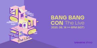 BTS バンバンコン 6月 見方 視聴方法 詳細 まとめ